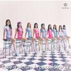 NiziU Take a picture/Poppin' Shakin' [CD+DVD]<初回生産限定盤A> 12cmCD Single ※特典あり