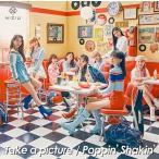 NiziU Take a picture/Poppin' Shakin' [CD+ブックレット]<初回生産限定盤B> 12cmCD Single ※特典あり