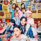 NiziU Take a picture/Poppin' Shakin'<通常盤/初回限定仕様> 12cmCD Single ※特典あり