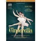 英国ロイヤル・バレエ バレエ《シンデレラ》 DVD