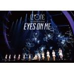 IZ*ONE IZ*ONE 1ST CONCERT IN JAPAN [EYES ON ME] TOUR FINAL -Saitama Super Arena- [2Blu-ray Disc+フォトブック+ Blu-ray Disc ※特典あり