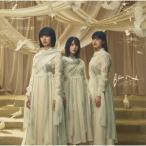 櫻坂46 BAN [CD+Blu-ray Disc]<TYPE-A/初回限定仕様> 12cmCD Single ※特典あり