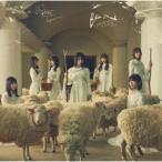 櫻坂46 BAN [CD+Blu-ray Disc]<TYPE-C/初回限定仕様> 12cmCD Single ※特典あり
