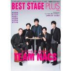 BEST STAGE PLUS【ベストステージ・プラス】VOL.4 Magazine