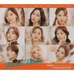TWICE Kura Kura<初回限定盤B> 12cmCD Single ※特典あり