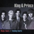 King & Prince タイトル未定/Beating Hearts<通常盤> 12cmCD Single ※特典あり