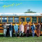 「ジャニーズWEST サムシング・ニュー [CD+DVD]<初回盤B> 12cmCD Single ※特典あり」の画像
