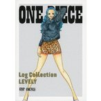 ONE PIECE Log Collection LEVELY DVD