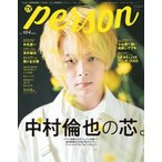 TVガイドPERSON Vol.104 Mook