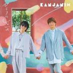 関ジャニ∞ ひとりにしないよ [CD+DVD]<初回限定盤B> 12cmCD Single