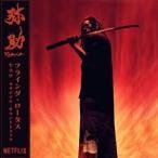 Flying Lotus YASUKE CD