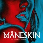 Maneskin Il Ballo Della Vita (Blue Vinyl)<完全生産限定盤> LP