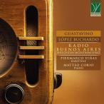 「ピエルマルコ・ヴィーニャス ラジオ・ブエノス・アイレス〜20世紀アルゼンチンの歌曲集 CD」の画像