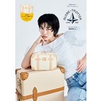 GLOBE-TROTTER LIMITED BOOK WHITE ver. Book