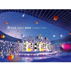 嵐 アラフェス2020 at 国立競技場 [2DVD+フォトブックレット]<通常盤DVD/初回プレス仕様> DVD