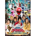 海賊戦隊ゴーカイジャー ファイナルライブツアー2012 DVD