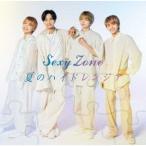 Sexy Zone 夏のハイドレンジア<通常盤/初回限定ピクチャーレーベル仕様> 12cmCD Single