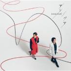 KinKi Kids アン/ペア [CD+Blu-ray Disc]<初回盤B> 12cmCD Single あり
