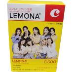 TWICE LEMONA×TWICE 缶(2g×30包) 食品