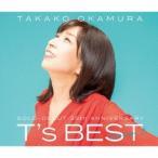 岡村孝子 T's BEST season 2 [2CD+Blu-ray Disc]<初回生産限定盤> CD ※特典あり