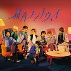 Hey! Say! JUMP 群青ランナウェイ [CD+Blu-ray Disc]<初回限定盤1> 12cmCD Single