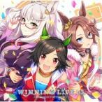 Various Artists 『ウマ娘 プリティーダービー』WINNING LIVE 02 CD