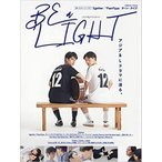 BE a LIGHT-アジアBLドラマガイド- Mook