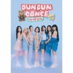 OH MY GIRL Dun Dun Dance Japanese ver. [CD+DVD]<初回生産限定盤A> 12cmCD Single ※特典あり