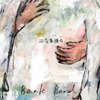 Bank Band 沿志奏逢 4 CD ※特典あり