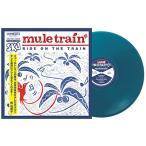 ミュール・トレイン RIDE ON THE TRAIN<初回限定盤/ブルーヴァイナル> LP