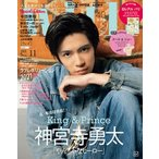 with 2021年11月号Special edition<表紙: 神宮寺勇太(King & Prince)ver.> Magazine