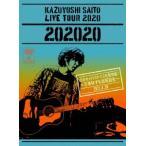 斉藤和義 KAZUYOSHI SAITO LIVE TOUR 2020