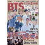 K☆STAR BTS 超特集号VOL.2 Mook