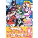 Cygames ウマ娘 プリティーダービー アンソロジーコミック STAR 2<限定版> COMIC