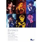 SixTONES on eST [2DVD+リーフレット]<通常盤> DVD