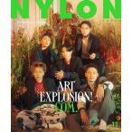 NYLON JAPAN 2021年11月号 Magazine