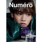 Numero TOKYO 2021年11月号増刊<赤楚衛二 表紙版> Magazine