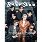Rolling Stone Japan (ローリングストーンジャパン) vol.16 Magazine