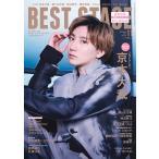 BEST STAGE 2021年11月号 Magazine