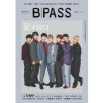 B-PASS 2021年11月号 Magazine