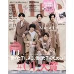 with 2021年12月号<【表紙: King & Prince】付録: SNIDEL×黒柳徹子 with40周年コラボエコバッグ> Magazine