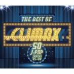 Various Artists ザ・ベスト・オブ・クライマックス [50 J-POP TRACKS] '95-'99 CD