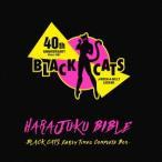 BLACK CATS HARAJUKU BIBLE 〜BLACK CATS Early Times Complete Box〜 [4SHM-CD+CD+DVD+ブックレット+EPジャケ・カー SHM-CD ※特典あり
