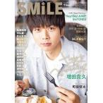 TVnavi SMILE Vol.42 Magazine