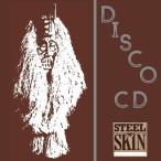 Steel An' Skin Reggae is Here Once Again [CD+DVD] CD