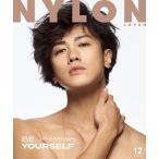 NYLON JAPAN 2021年12月号 Magazine