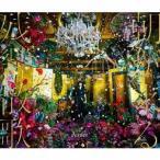 Aimer 残響散歌 / 朝が来る [CD+DVD]<初回生産限定盤> 12cmCD Single ※特典あり