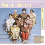 Hey! Say! JUMP Sing-along [CD+DVD]<初回限定盤1> 12cmCD Single