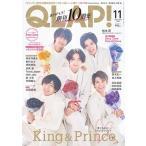 QLAP!(クラップ) 2021年11月号 Magazine