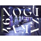「乃木坂46 タイトル未定 [3CD+Blu-ray Disc+付属品]<完全生産限定盤> CD ※特典あり」の画像